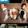 Link a Milites Friderici II in onda su History Channel