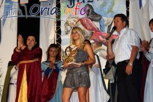 Premio Serena Re