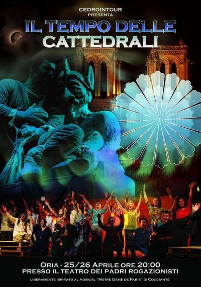 teatro-cattedrali