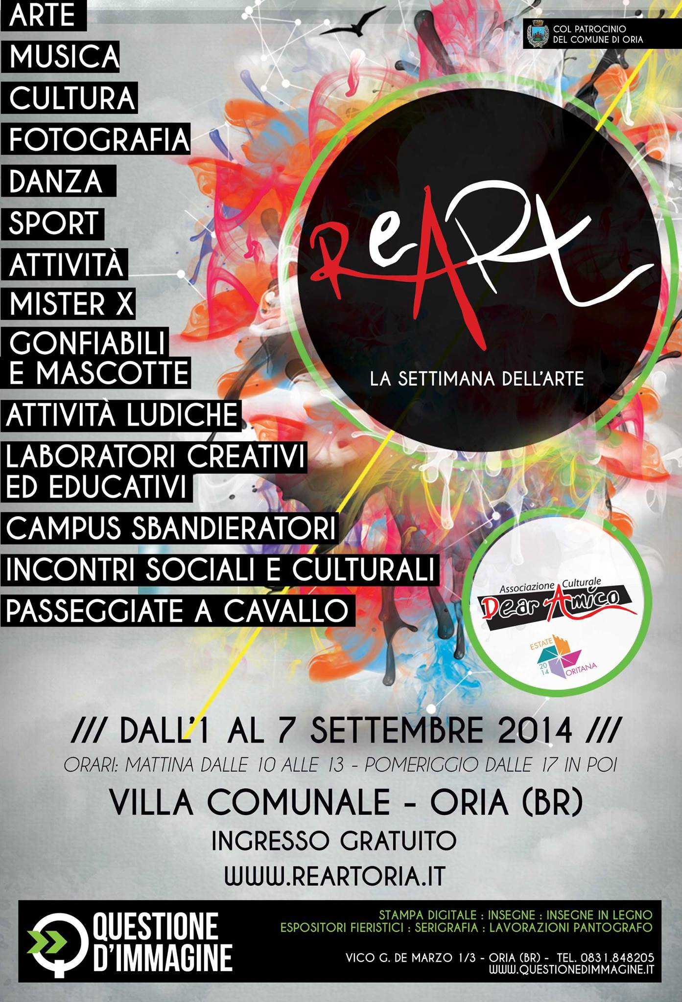 RE-ART 2014(1)